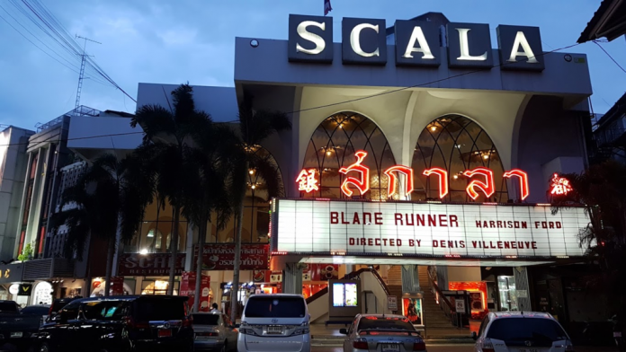 Bangkok: Owner silent on Lido and Scala cinemas' fate