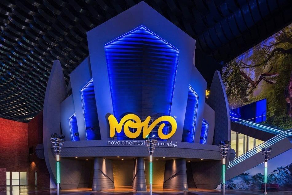 Entrance to Novo Cinemas at IMG Worlds of Adventure, Dubai, UAE