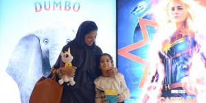 Elephants can fly: Saudi mother and daughter enjoy cinema together