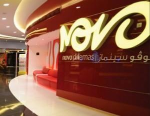 Novo cinema, Qatar