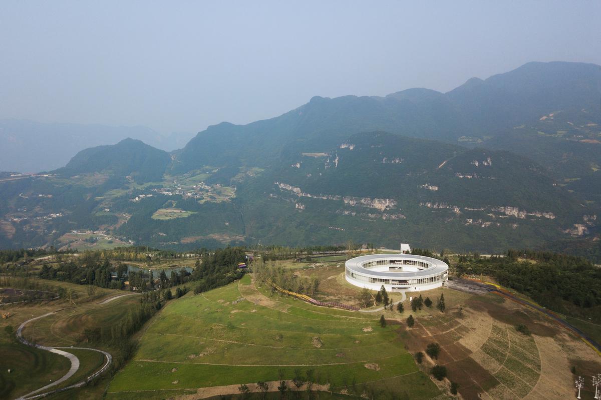 LAB Museum, Wulong, China