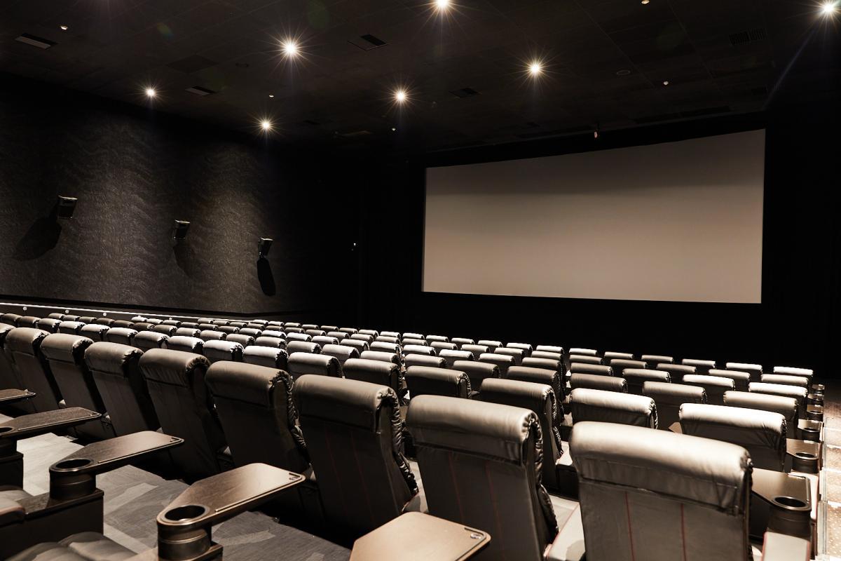 New look Vue cinema, York