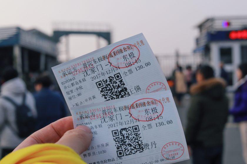 movie tickets: photo by Raychan on Unsplash