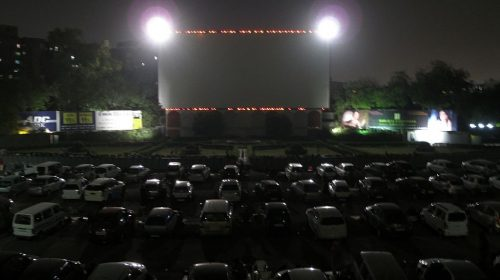 Sunset Drive-in (image: Wikimedia Commons)