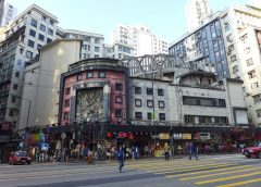 State Theatre, HK. Photo – Wikimedia Commons