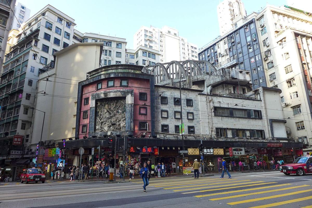 State Theatre, HK. Photo –Wikimedia Commons