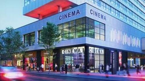 Broad Street Cinema