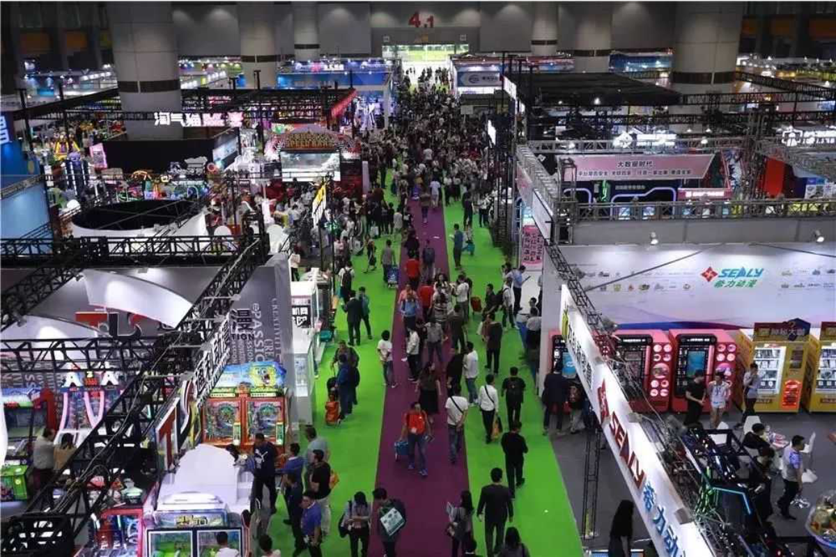 Asia Amusement and Attractions-Expo